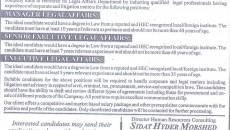 legal affairs job
