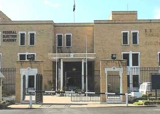1538605-electioncommissionofpakistan-1508708960