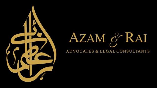 A&R - Logo