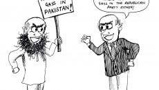CTL 7-4 Gays in pakistan