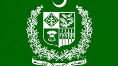 The-Constitution-of-Pakistan-Logo