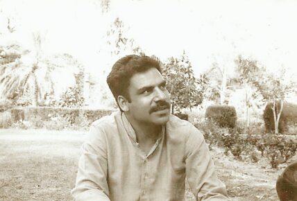 Shaigan Shareef Malik