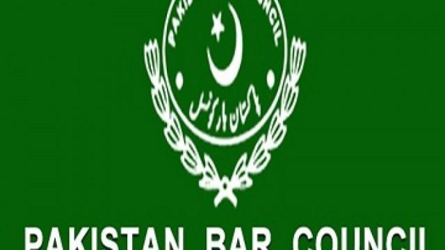 pakistanbarcouncillogo-1393627037-1024x1024