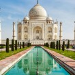 private-tour-day-trip-to-agra-from-delhi-including-taj-mahal-and-agra-in-d